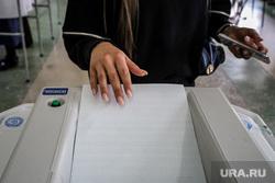 Единый день голосования 2019. Курган, избирательная комиссия, коиб, ногти, спортивный зал, бюллетени, избирательный участок, голосование, избиратели, рука