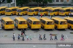Заседание екатеринбургской городской думы и информационный час с Павлом Крашенинниковым, школьный автобус, дети, каникулы, площадь 1905года