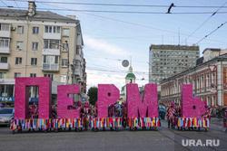День города. Пермь, буквы, карнавал, пермь день города