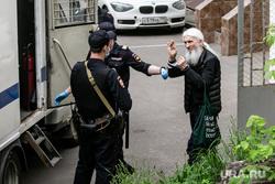 Продление ареста экс-схимонаху Сергию (Николай Романов). Москва, романов николай, отец сергий, сергий романов
