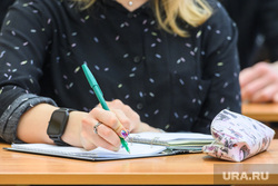 Первый учебный день в Уральском федеральном университете после карантинных мер. Екатеринбург, университет, учеба, занятия, студенты, учащиеся, студент, очное обучение