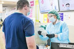 Поликлиника 14. Тюмень, медсестра, поликлиника, люди в масках, врач, доктор