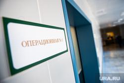 Нейрохирургическая операция по восстановлению периферических нервов руки в Городской клинической больнице № 40. Екатеринбург, операционная, операция, обследование, клиника, больница, операционное отделение