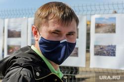 Рекультивация городской свалки. Челябинск, эколог, безруков виталий