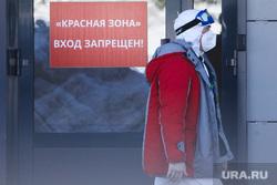 Республиканская клиническая инфекционная больница. Казань, медик, врач, больница, covid, ковид, врач в маске, врач в защитном костюме, ковидный госпиталь