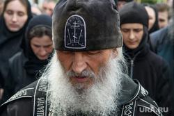 Схиигумен Сергий и его сторонники. Свердловская область, Среднеуральск, отец сергий, схиигумен сергий