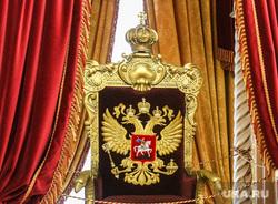 Совет трех дум Тюменской области. Тобольск, тобольск, трон