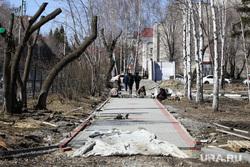Горсад. Реконструкция. Курган, аллея, тротуарная плитка, горсад, обрубленные деревья, реконструкция