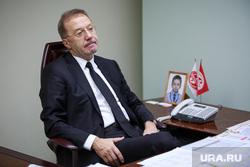 Игорь Ковпак, интервью. Екатеринбург, ковпак игорь