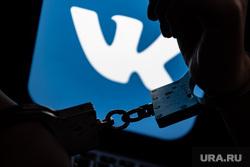 Клипарт. Наручники. Екатеринбург, вконтакте, социальные сети, срок, vkontakte, репост, наручники, задержание, преступление, криминал