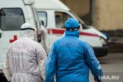Медицинский клипарт. Магнитогорск, скорая помощь, фельдшеры, коронавирус, ковид, противочумной костюм