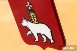 Виды города. Пермь, герб перми, пермь
