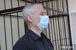 Судебное заседание по уголовному делу бывшего главы ГУ МЧС. Курган , рожков олег