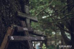 Клипарт. Сургут, кресты, похороны, кладбища