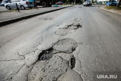 Дороги перед ремонтом. Екатеринбург, трещина в асфальте, плохой асфальт, яма на асфальте