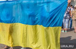 Разное. Курган, флаг украины