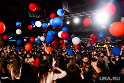 Церемония чествования свердловских волонтёров Общероссийской акции взаимопомощи #МыВместе. Екатеринбург, сима-ленд, сима ленд, акция взаимопомощи мы вместе