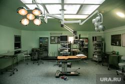 Клипарт. медицина Областная клиническая больница 1. Тюмень, операционная, медицинская техника, операция, лампы, медицинское оборудование, медицина, медтехника, больница, операционный стол