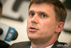 Адвокаты Ирины Грудининой на пресс-конференции в МК. Москва, мальбин дмитрий