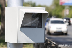 Дорожная камера видеонаблюдения. Курган, камера видеонаблюдения, ограничение по скорости, микроволновка, дорожная камера видеонаблюдения, дорожная видеокамера