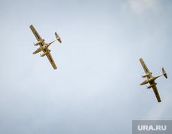 RAE-2015. Russia Arms Expo-2015. Первый день. Нижний Тагил, беспилотник