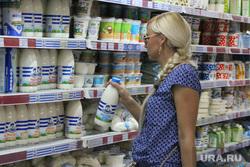 Цены на продукты Курган, молоко, супермаркет