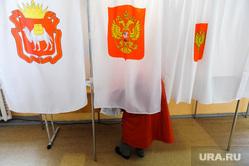 Выборы-2019. Избирательный участок. Челябинск, кабина для голосования, избирательный участок, выборы2019