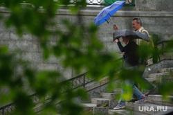 Виды Екатеринбурга, лето, зонт, непогода, дождь