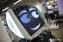 Подписание Соглашения о создании и поддержке Федерального центра робототехники на базе пермского технопарка «Морион Digital» и ООО «Промобот» Пермь, робот