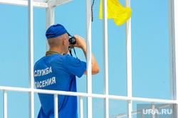 Муниципальный пляж «Первоозерный». Челябинск, мчс, бинокль, служба спасения, спасатель, пляж, отдых, озеро, пляжный сезон