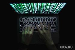 Интернет. Екатеринбург, сеть, взлом, атака, программирование, киберпиратство, хакерство, киберпреступность, матрица, компьютер, хакер