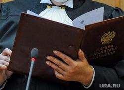 Приговор областного суда депутату поселка Локомотивный Азату Зарипову. Челябинск, судья, судья в маске