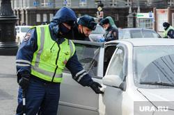 Операция «Тоннель» челябинского ГИБДД. Челябинск , гаи, полиция, гибдд, операция тоннель