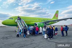 Первый рейс из Сочи. Курган, аэропорт, пассажиры, самолет, аэропрт курган, S7 Airlines