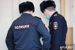 Судебное заседание по уголовному делу бывшего замгубернатора Пугина Сергея. Курган, полиция, канвой