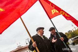 Черепанов Александр. Митинг против итогов сентябрьских выборов. Тюмень, митинг кпрф, пенсионеры
