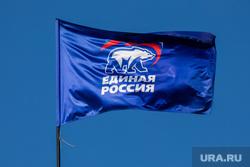 Здания. Москва, флаг, флаг единая россия, единая россия