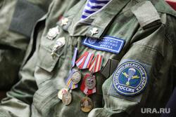 Торжество, посвященное 30-летию вывода советских войск из Афганистана. Курган, вдв, награды, ветеран, медали