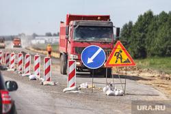 Председатель совета директоров ПАО «Газпром» Виктор Зубков посетил Сафакулевский район. Курган, ремонт дороги, объезд дороги, ремонтные дороги