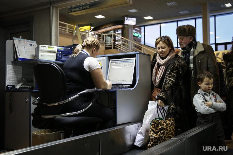 Клипарты. Сургут , аэропорт, регистрация на рейс, пассажиры, туризм