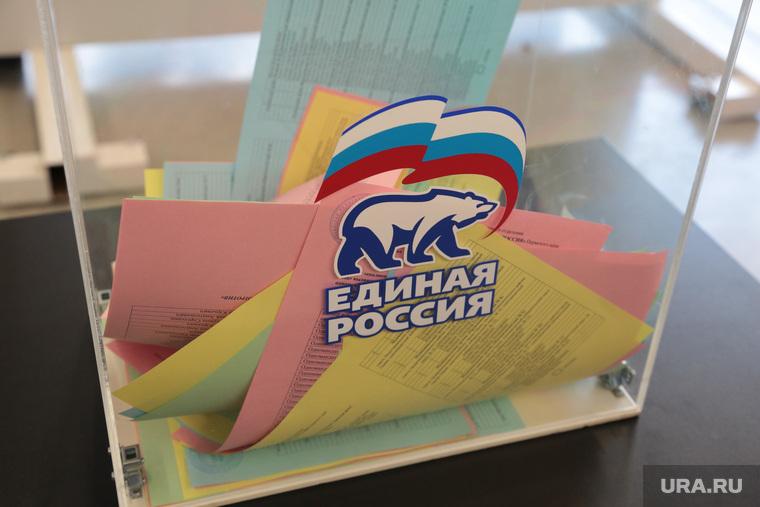 Конференция Регионального отделения партии