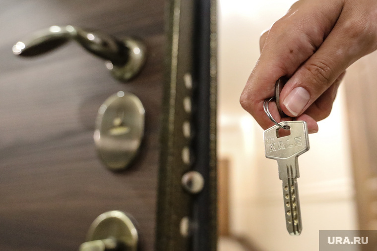 новостройки клипарт. Белкин , ключ от дома, новостройки, ключи от квартиры, ключи, новостройка, квартира, ипотека, покупка квартиры