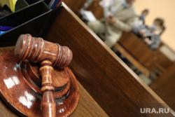Клипарт правосудие. Москва, молоток, судебное заседание, правосудие, суд, судебные слушания