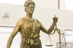 Новое здание суда. Тюмень, фемида, правосудие, суд