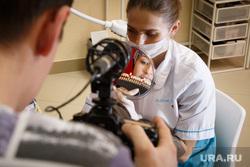 Проект «Fasion police» - аналог Модного приговора. Екатеринбург, стоматология, зубы, стоматолог