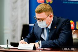 Соглашение о взаимодействии между правительством Челябинской области и публичным  акционерным обществом «Мечел» в рамках выполнения мероприятий по снижению выбросов. Челябинск, текслер алексей