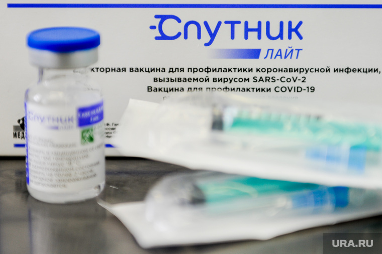 Вакцина Спутник Лайт. Челябинск