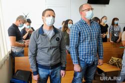 Приговор Андрею Пязоку и Сергею Вегельману в суде Центрального района. Челябинск, пязок андрей, вегельман сергей
