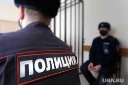 Судебное заседание по уголовному делу бывшего замгубернатора Пугина Сергея. Курган, зал суда, судебное заседание, полиция, клетка, конвой