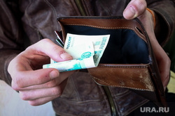 Клипарт по теме Деньги. Москва, кошелек, деньги, пачка денег, тысячная купюра